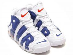 Knicks Nike Air More Uptempo 415082-103
