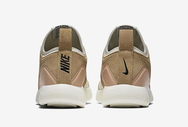 Nike LunarCharge Premium Mushroom