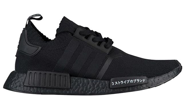 adidas NMD Primeknit Japan Triple Black Release Date BZ0220