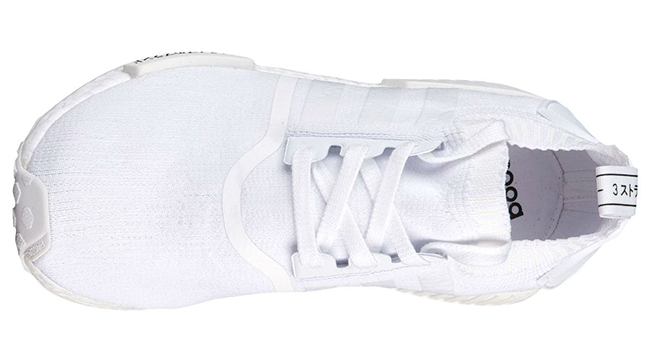 adidas NMD Primeknit Japan Triple White Release Date BZ0221