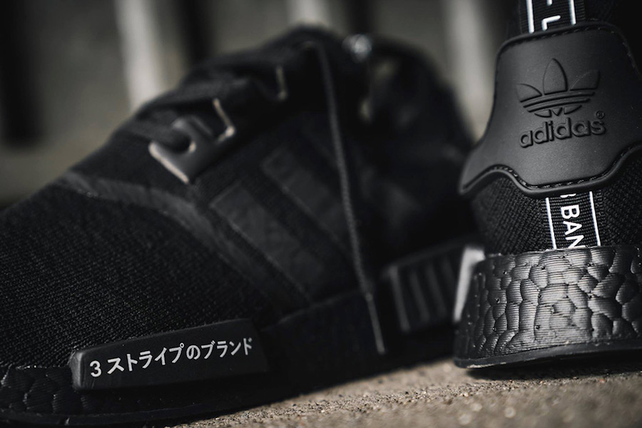 adidas NMD R1 Primeknit Triple Black Japan Pack