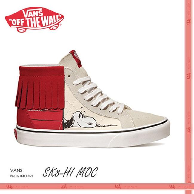 Vans Peanuts Snoopy SK8-Hi Moc