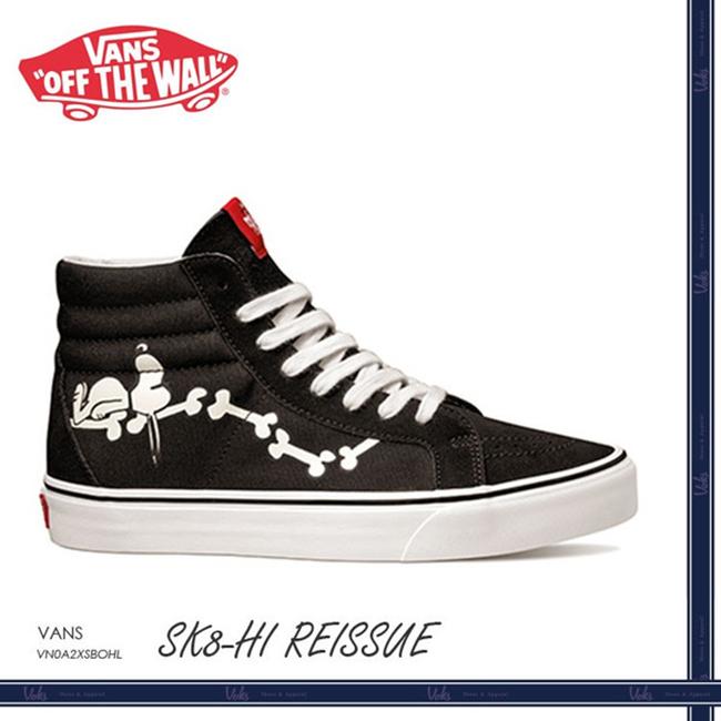 Vans Peanuts Snoopy SK8-Hi