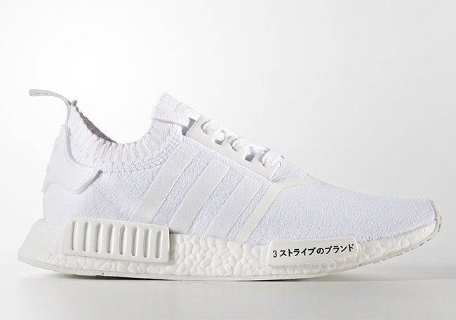 adidas NMD R1 Primeknit Triple White Release Date
