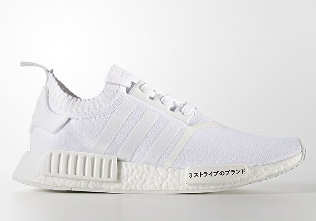 adidas NMD R1 Primeknit Triple White BZ0221 Release Date