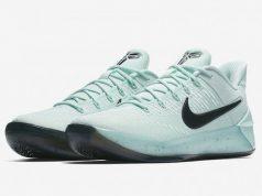 Igloo Nike Kobe AD Release