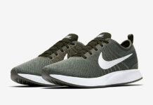 Nike Dualtone Racer Gorge Green