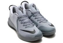 Nike Kobe Venomenon 6 Cool Grey
