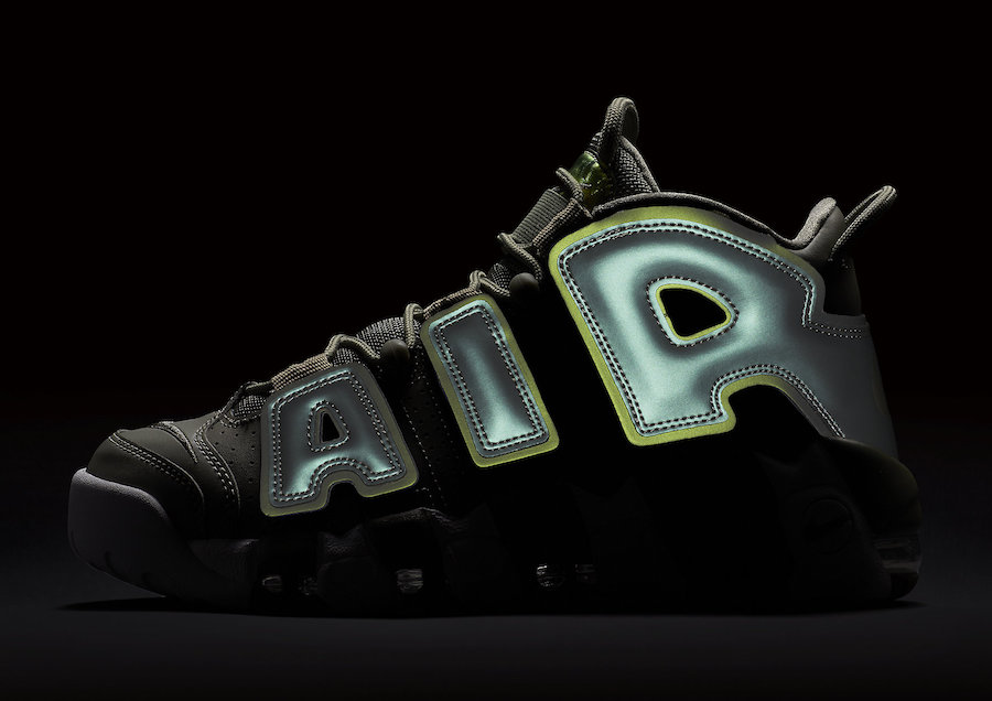 Nike Womens Air More Uptempo Shine 917593-001