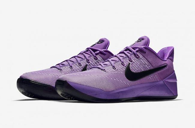 best service b954d 6b219 Nike Kobe AD Purple Stardust 852427-500 Release Date ...