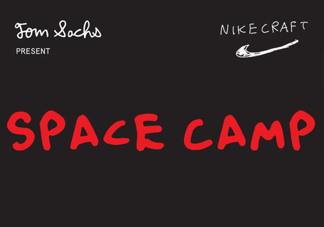 Tom Sachs Nike Mars Yard 2.0 2017 Release Date