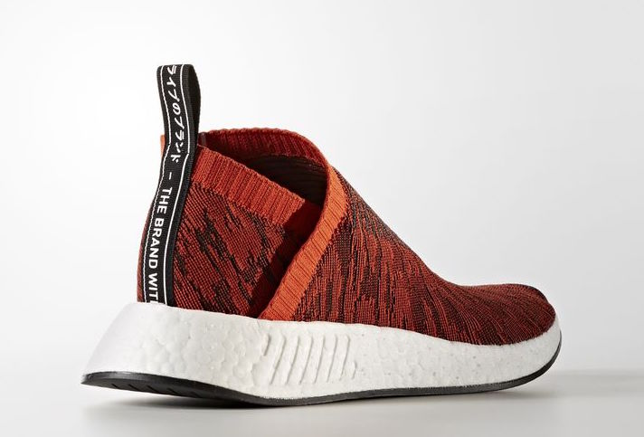 adidas NMD CS2 PK Red Glitch Release Date