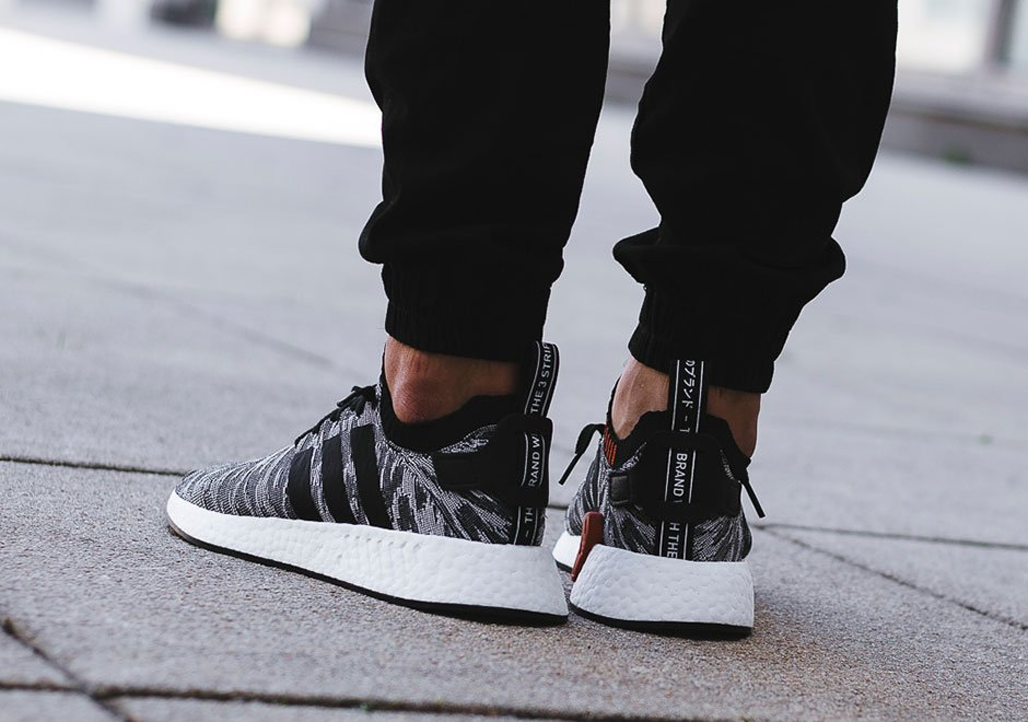 adidas NMD R2 Harvest Release Date