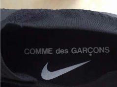 COMME des GARÇONS Nike VaporMax Strap 2018