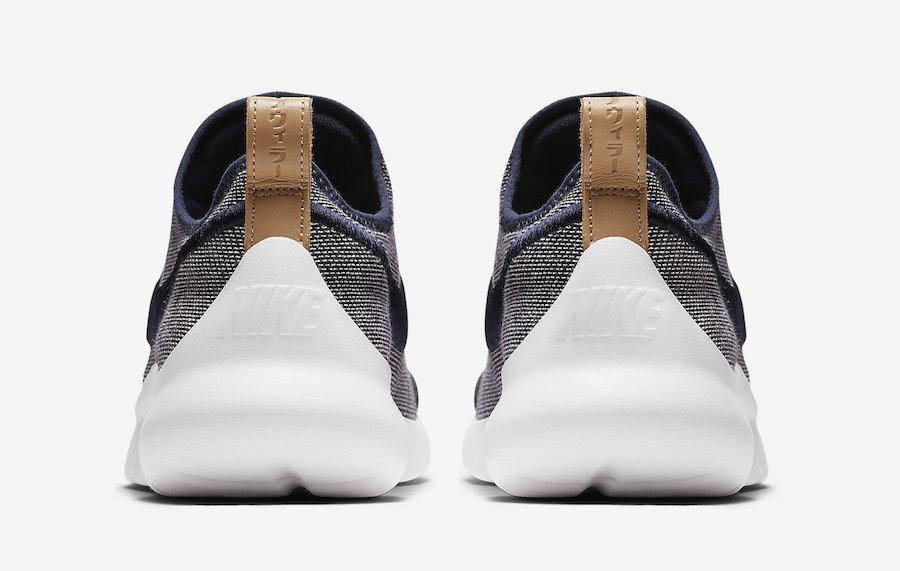 Nike Aptare LW 918350-400
