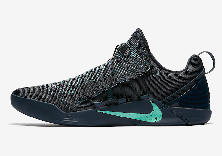 Nike Kobe AD NXT Mambacurial Release Date