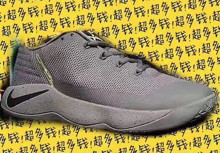 Nike PG 2 First Look