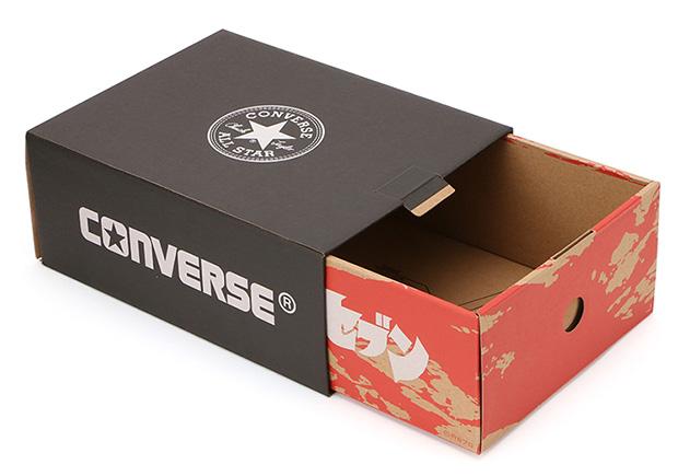 Ultraseven Converse Chuck Taylor