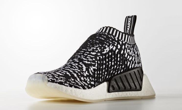adidas NMD City Sock 2 Sashiko Release Date