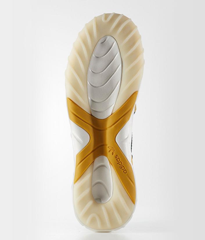adidas Tubular X 2.0 Primeknit CQ1376