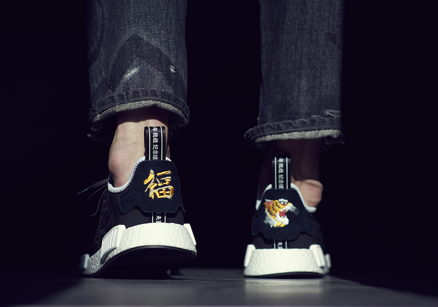 Invincible Neighborhood adidas NMD R1 CQ1775