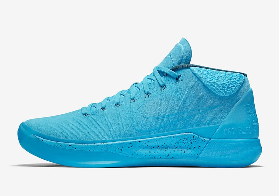 Nike Kobe AD Mid Honesty 922482-400
