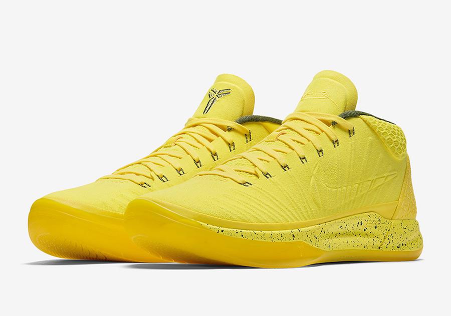 Nike Kobe AD Mid Optimism 922482-500