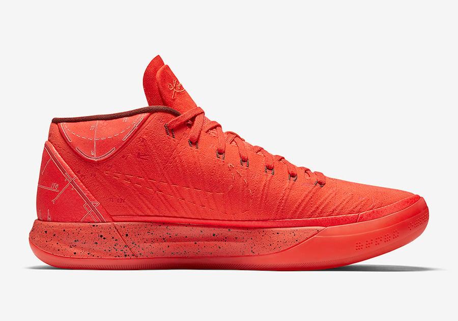 Nike Kobe AD Mid Passion 922482-600