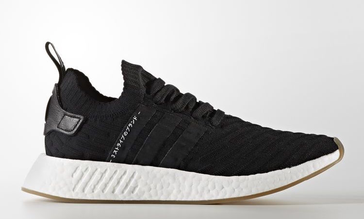 adidas NMD R2 Japan Black Gum BY9696
