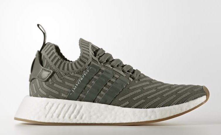 8ff8f821d adidas NMD R2 Primeknit Olive Pink BY9953