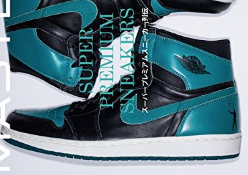 air jordan 1 ichiro suzuki sample sneakerfiles