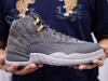 Jordan 12 Dark Grey Wolf Grey 130690-005