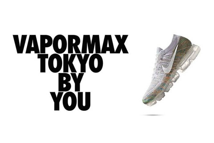 Nike Air VaporMax White Multicolor