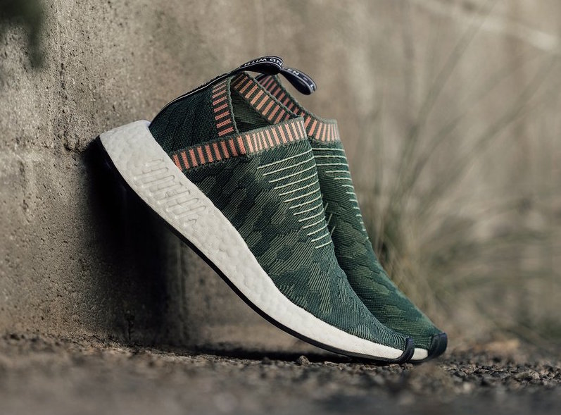 adidas NMD CS2 Trace Green BY8781