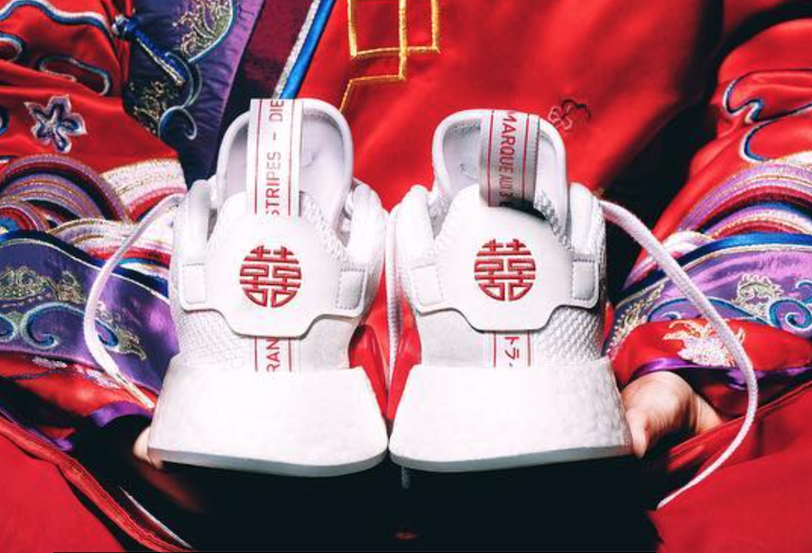 adidas nmd r2 cny chinese new year release date - Whens Chinese New Year