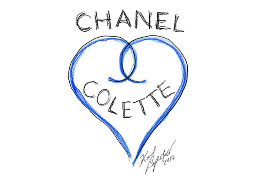 colette Pharrell Chanel adidas NMD Hu Trail