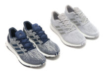 adidas Pure Boost DPR Night Indigo Mid Grey