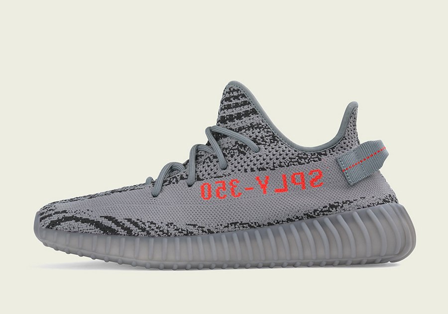 adidas Yeezy Boost 350 V2 Beluga 2.0 Store Listings