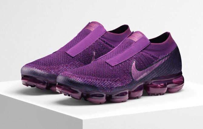 Nike Air VaporMax Jewel Pack Purple