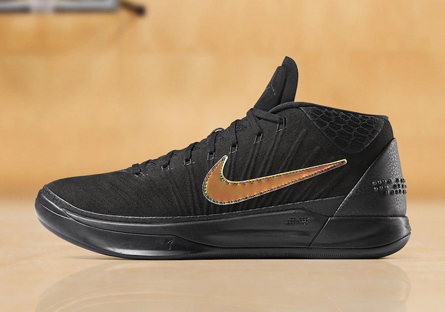 Nike Kobe AD Phil Knight PK80