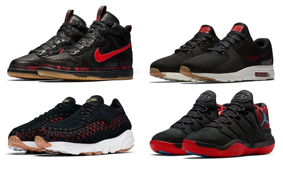 Nike N7 Collection November 2017 Release Date