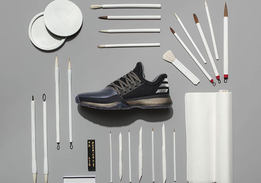 adidas Harden Vol 1 CNY