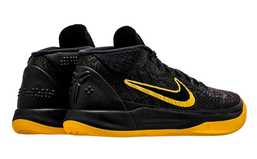 Nike Kobe AD Black Mamba City Edition