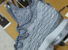 Nike LeBron 15 City Edition Grey Gold 897648-005