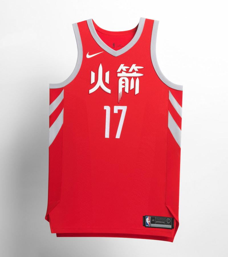 Nike NBA City Edition Uniform Houston Rockets