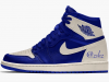 Air Jordan 1 Hyper Royal 555088-401 Release Date