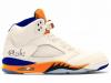 Air Jordan 5 Orange Peel 136027-148 Release Date