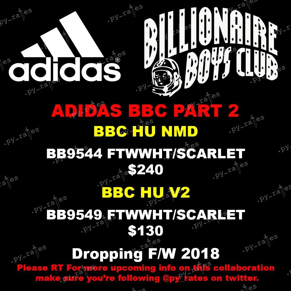 BBC adidas NMD Hu V2 Release Date