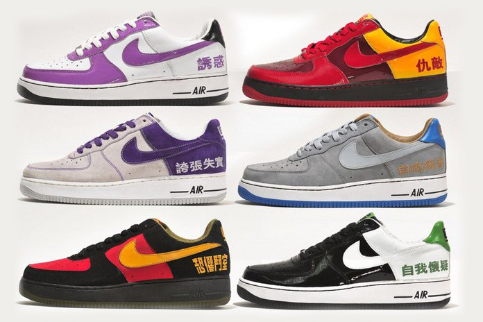 Nike Air Force 1 Chamber of Fear 2018