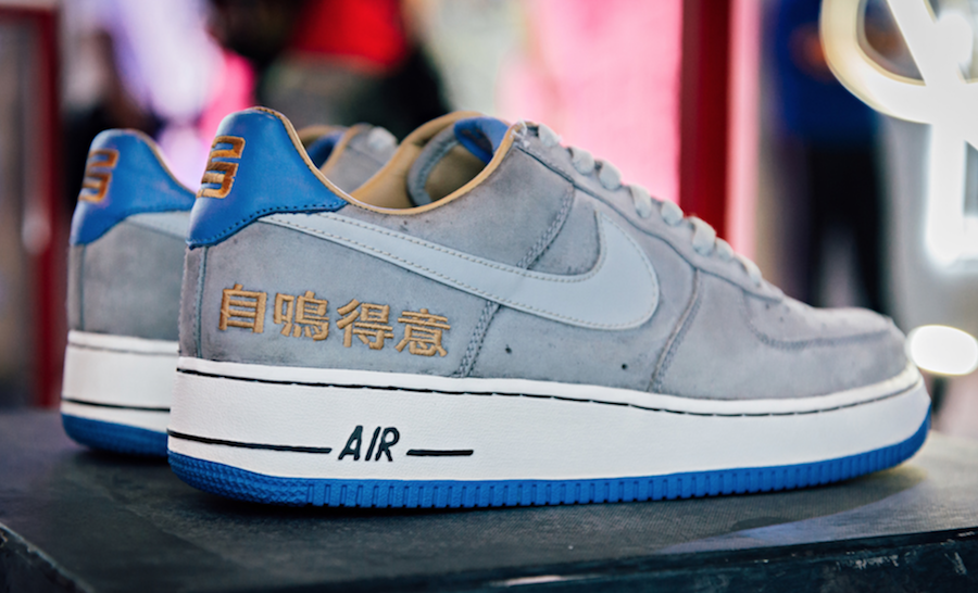 Nike Air Force 1 Chamber of Fear Complacency